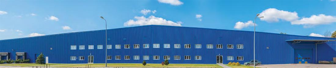 Производственный комплекс Брама